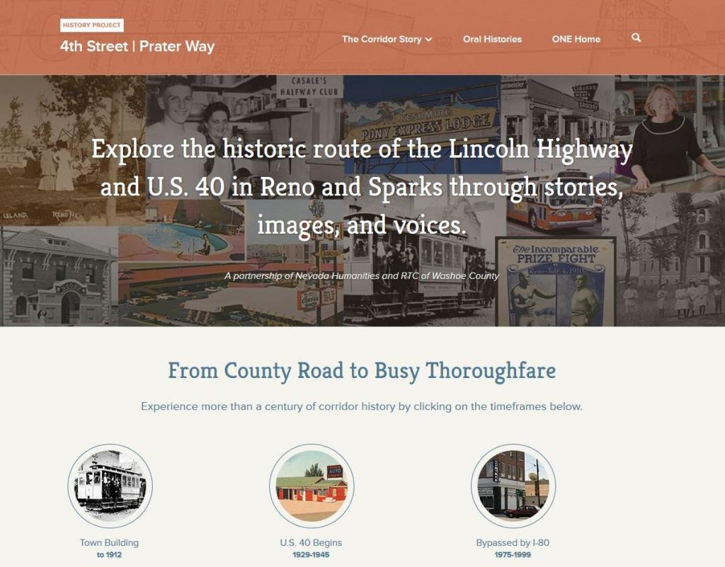4th Street-Prater Way website